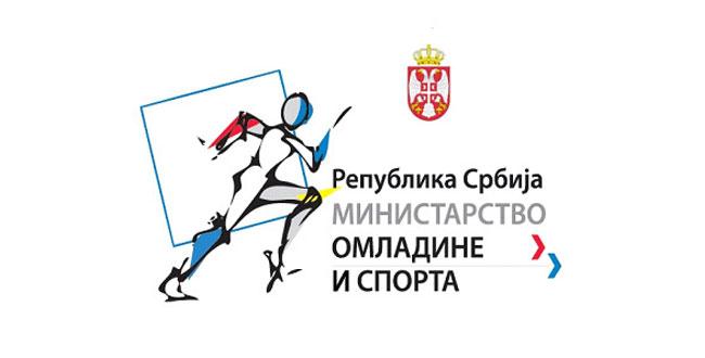 Ministarstvo omladine i sporta