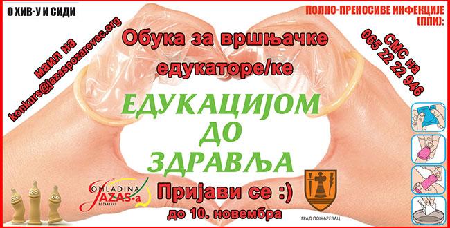 Obuka-HIV