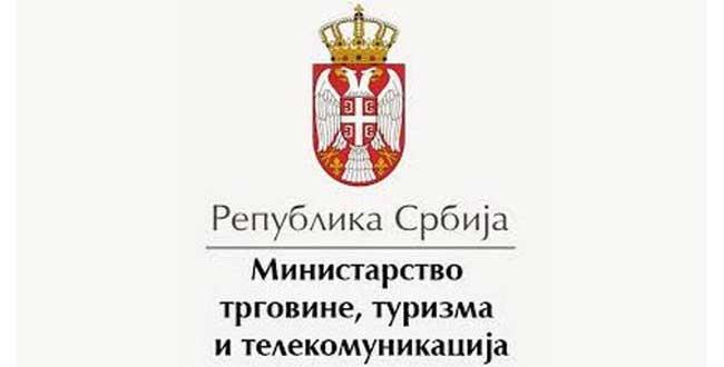 ministarstvo_trgovine_turizma-telekomunikacija